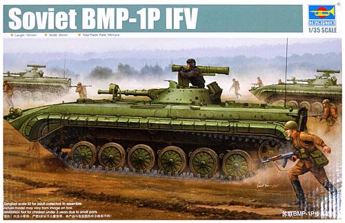 ソビエト BMP-1P 歩兵戦闘車プラモデル(トランペッター1/35 AFVシリーズNo.05556)商品画像
