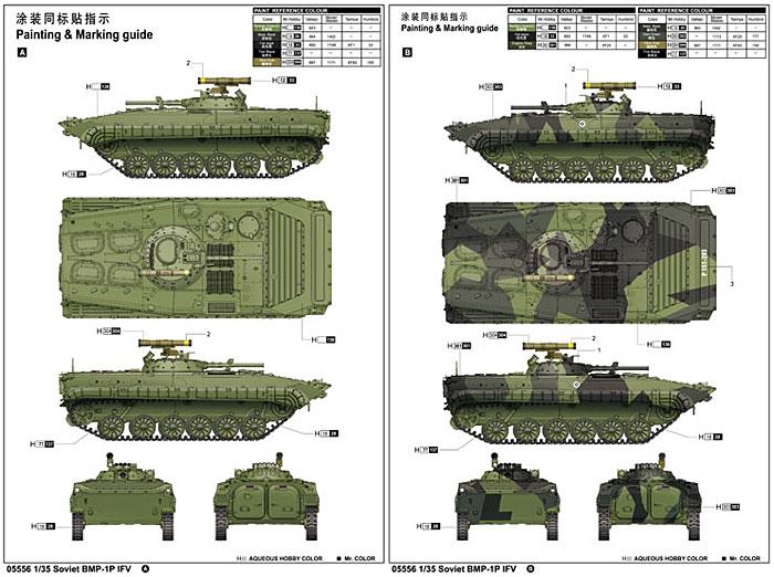 ソビエト BMP-1P 歩兵戦闘車プラモデル(トランペッター1/35 AFVシリーズNo.05556)商品画像_2
