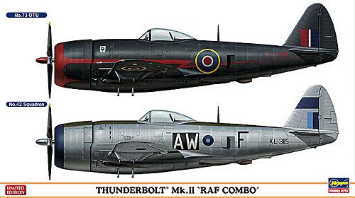 サンダーボルト Mk.2 RAF コンボ (2機セット)プラモデル(ハセガワ1/72 飛行機 限定生産No.02033)商品画像