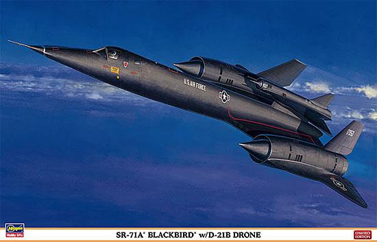 SR-71A ブラックバード w/D-21B ドローンプラモデル(ハセガワ1/72 飛行機 限定生産No.02041)商品画像