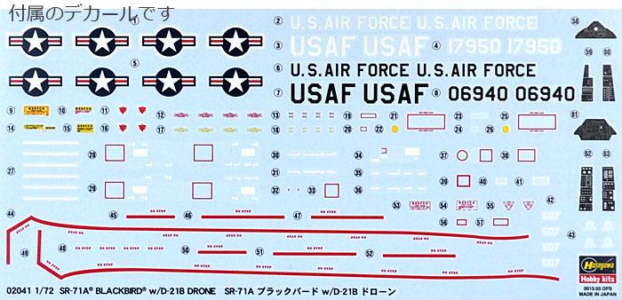 SR-71A ブラックバード w/D-21B ドローンプラモデル(ハセガワ1/72 飛行機 限定生産No.02041)商品画像_1