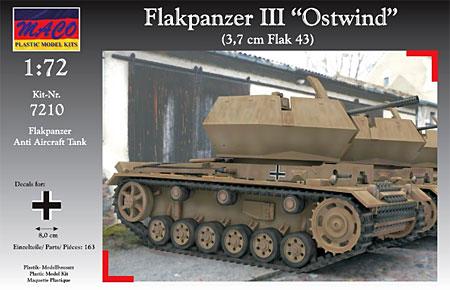 ドイツ オストヴィント 37mm対空戦車 3号戦車車体プラモデル(マコ1/72 AFVキットNo.7210)商品画像