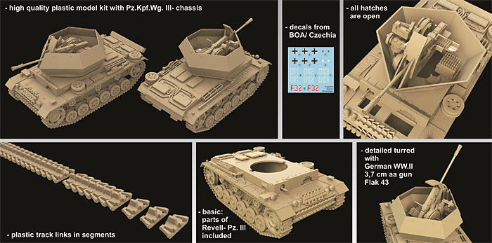 ドイツ オストヴィント 37mm対空戦車 3号戦車車体プラモデル(マコ1/72 AFVキットNo.7210)商品画像_1