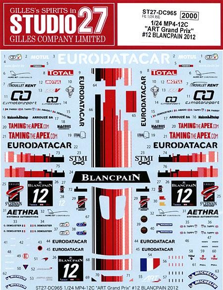 マクラーレン MP4-12C ART Grand Prix #12 ブランパン 2012デカール(スタジオ27ツーリングカー/GTカー オリジナルデカールNo.DC965)商品画像