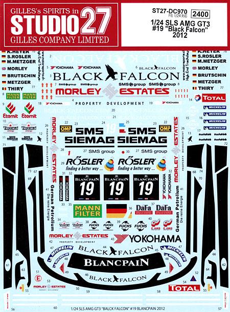 メルセデス ベンツ SLS AMG GT3 #19 ブラックファルコン 2012デカール(スタジオ27ツーリングカー/GTカー オリジナルデカールNo.DC970)商品画像