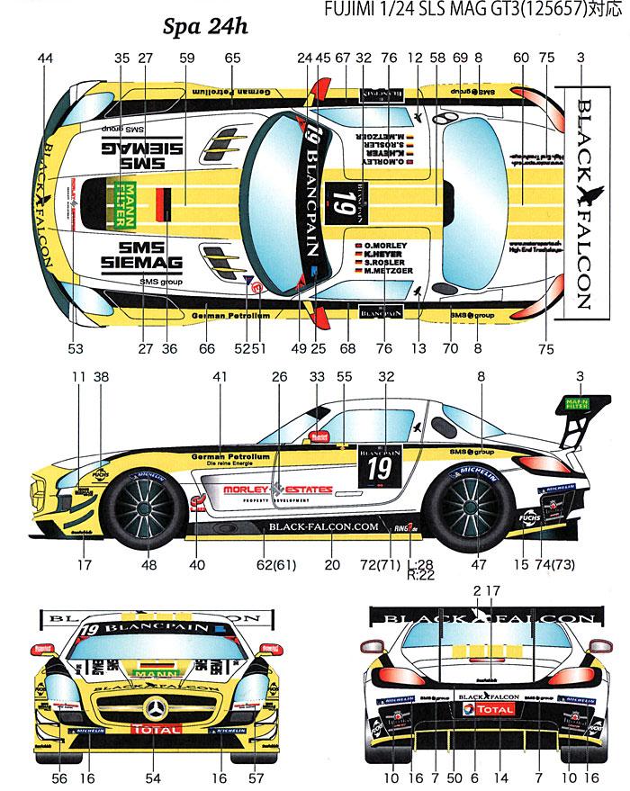 メルセデス ベンツ SLS AMG GT3 #19 ブラックファルコン 2012デカール(スタジオ27ツーリングカー/GTカー オリジナルデカールNo.DC970)商品画像_1