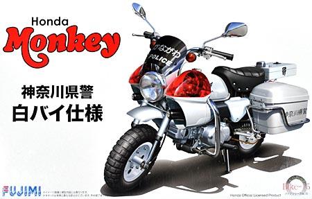 ホンダ モンキー 神奈川県警 白バイ仕様プラモデル(フジミ1/12 オートバイ シリーズNo.015)商品画像