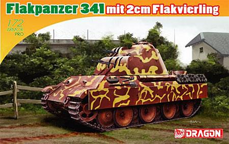 ドイツ 対空戦車 341型 4連装 2cm対空機関砲搭載プラモデル(ドラゴン1/72 ARMOR PRO (アーマープロ)No.7487)商品画像