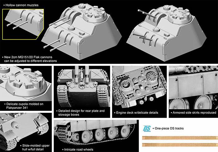 ドイツ 対空戦車 341型 4連装 2cm対空機関砲搭載プラモデル(ドラゴン1/72 ARMOR PRO (アーマープロ)No.7487)商品画像_2