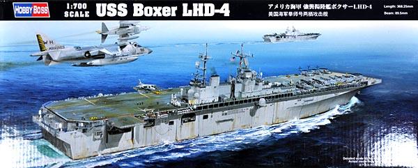 アメリカ海軍 強襲揚陸艦 ボクサー LHD-4プラモデル(ホビーボス1/700 艦船モデルNo.83405)商品画像