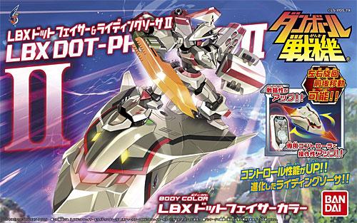 LBX ドットフェイサー & ライディングソーサ 2プラモデル(バンダイダンボール戦機No.0181582)商品画像