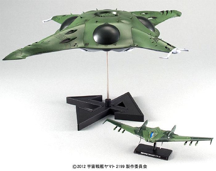 ポルメリア級 強襲航宙母艦プラモデル(バンダイ宇宙戦艦ヤマト 2199No.0182326)商品画像_4