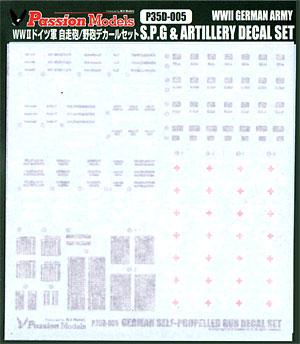 WW2 ドイツ軍 自走砲/野砲デカールセットデカール(パッションモデルズ1/35 デカールシリーズNo.P35D-005)商品画像