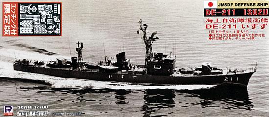 海上自衛隊 護衛艦 DE-211 いすず (エッチングパーツ付)プラモデル(ピットロード1/700 スカイウェーブ J シリーズNo.J-056E)商品画像