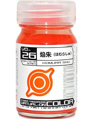焔朱 (VO-26)塗料(ガイアノーツ電脳戦機バーチャロンカラーNo.VO-026)商品画像
