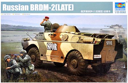 ソビエト BRDM-2 後期型 デドコフ 2プラモデル(トランペッター1/35 AFVシリーズNo.05512)商品画像