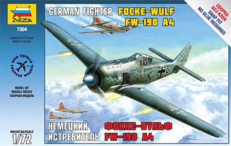 フォッケウルフ Fw190A-4プラモデル(ズベズダ1/72 エアクラフト プラモデルNo.7304)商品画像