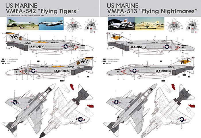 F-4B ファントム 2 用 デカールセット 5 (VMFA-513&VMFA-542)デカール(KA Modelsデカール (KG)No.KG-20009)商品画像_2