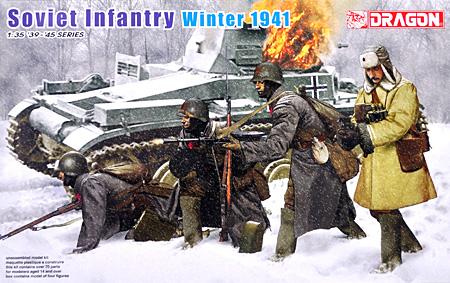 ソビエト 歩兵 1941年 冬プラモデル(ドラゴン1/35 39-45 SeriesNo.6744)商品画像
