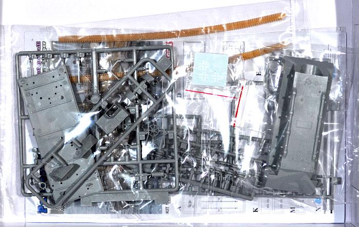 パンツァーフェリー 装甲水陸両用牽引車 (LWS) 試作2号車プラモデル(ドラゴン1/72 ARMOR PRO (アーマープロ)No.7490)商品画像_1