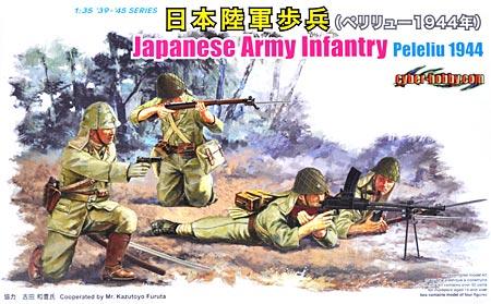 日本陸軍歩兵 (ペリリュー 1944年)プラモデル(サイバーホビー1/35 AFV シリーズ (