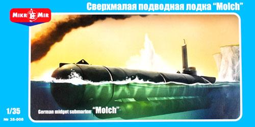 ドイツ モルヒ 特殊潜航艇プラモデル(ミクロミル1/35 艦船モデルNo.AVM3508)商品画像