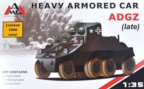 ドイツ オーストロ ダイムラー ADGZ 重装甲車 (8輪) 後期型プラモデル(アーゼナル1/35 AFVNo.35502)商品画像