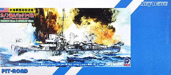 米海軍 護衛駆逐艦 カノン級 & バックレイ級プラモデル(ピットロード1/700 スカイウェーブ W シリーズNo.SPW022)商品画像
