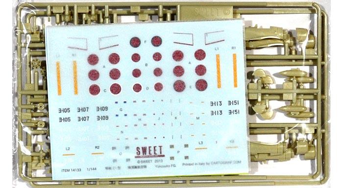 零戦 21型 横須賀航空隊プラモデル(SWEET1/144スケールキットNo.033)商品画像_2