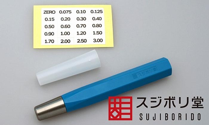 BMC タガネホルダー ブルーホルダー(スジボリ堂BMCタガネホルダーNo.TH0020)商品画像_1