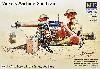 イギリス ヴィッカース 機銃チーム 北アフリカ 英独兵士5体