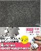 ジグソーパズル型 スポンジ研磨材 中目 (#120-#180 相当)