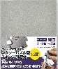 ジグソーパズル型 スポンジ研磨材 細目 (#240-#320 相当)