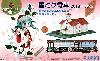雪ミク電車 2013年モデル 札幌市交通局 3300形電車 札幌時計台セット