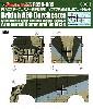 英 AEC ドーチェスター装甲指揮車 ドイツアフリカ軍 鹵獲仕様デカールセット