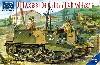 イギリス ユニバーサルキャリア Mk.1型 兵員輸送車 w/クルー