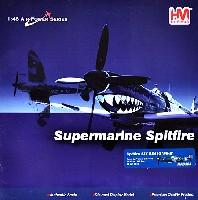 スピットファイア F.9 BS410 PK-E