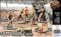 マスターボックス1/35 ミリタリーミニチュアアメリカ陸軍 砲兵 6体 砲撃シーン (WW2)