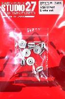 スタジオ27F-1 ディテールアップパーツマクラーレン MP4/7 ブレーキセット (タミヤ対応)