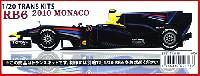 スタジオ27F-1 トランスキットレッドブル RB6 2010 モナコGP トランスキット