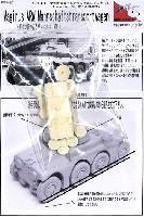 ドイツ 試作装甲車 マギルス ARW
