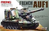 フランス軍 AUF1 155mm 自走榴弾砲