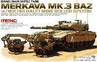 メルカバ Mk.3 バズ w/Nochri Dalet マインローラー付