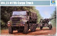 アメリカ Mk.23 MTVR 汎用トラック