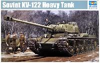 ソビエト KV-122 重戦車