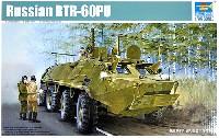 ソビエト BTR-60PU 装甲指揮車
