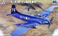 トランペッター1/32 エアクラフトシリーズA-1D/AD-4 スカイレーダー