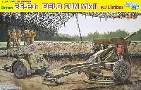 サイバーホビー1/35 AFV シリーズ ('39~'45 シリーズ)イギリス 25ポンド野砲 Mk.2 w/リンバー ヨーロッパ戦線