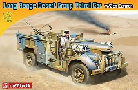 LRDG パトロールカー 2cm対空機銃装備型