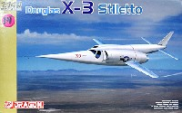 ドラゴン1/144 ウォーバーズ (プラキット)ダグラス X-3 スティレット